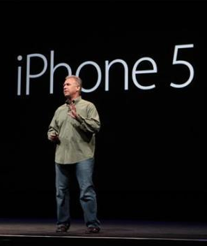 iPhone 5 announced by Apple today